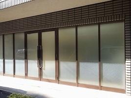 大阪府八尾市でプライバシー対策、遮熱断熱窓フィルム施工