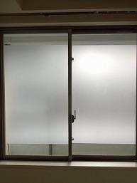 千葉県千葉市でプライバシー対策窓フィルム