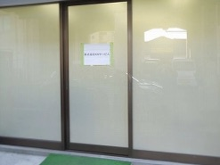 愛知県名古屋市でプライバシー対策窓フィルム施工